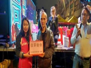 紅龜粿文化祭歡慶耶誕節關懷弱勢愛心餐會_191225_0016