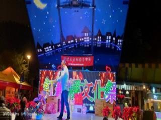 紅龜粿文化祭歡慶耶誕節關懷弱勢愛心餐會_191225_0021
