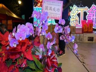 紅龜粿文化祭歡慶耶誕節關懷弱勢愛心餐會_191225_0046