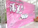 2003湯花戀