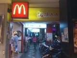 麥當勞 (4)
