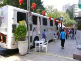20131011台灣北投溫泉季-捐血