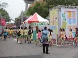 20131012台灣北投溫泉季-服務台&攤位