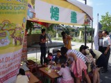 20131013台灣北投溫泉季-攤位