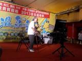 20131014台灣北投溫泉季-女巫歡唱會