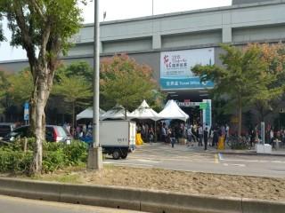 台北國際旅展優惠好康