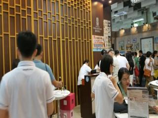 116-119台北國際旅展優惠好康_218