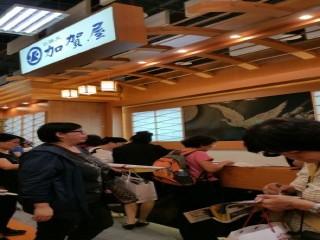 116-119台北國際旅展優惠好康_3471