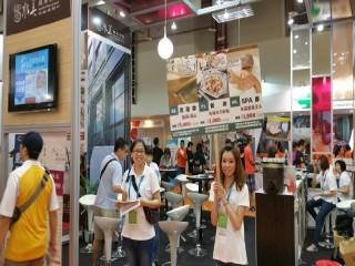 116-119台北國際旅展優惠好康_3611