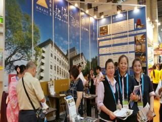116-119台北國際旅展優惠好康_5387
