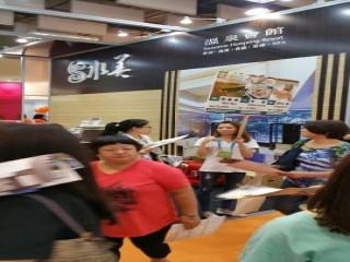116-119台北國際旅展優惠好康_9538