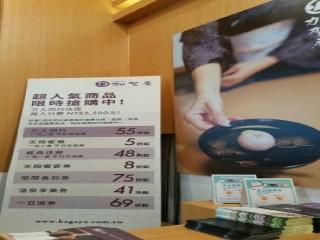 116-119台北國際旅展優惠好康_9575