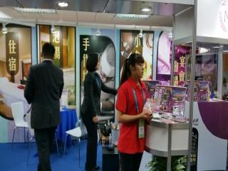 116-119台北國際旅展優惠好康_5946