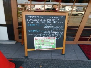 626亞太考察之旅抵達大阪關西機場_2948