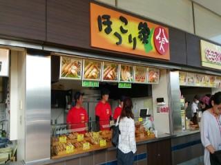 626亞太考察之旅抵達大阪關西機場_7641