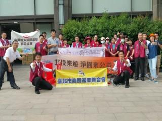 台北市溫泉發展協會周水美理事長帶隊淨園做公益