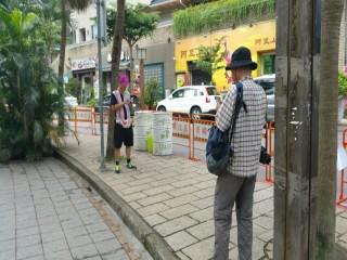 2016828北投淨園公益日_8895