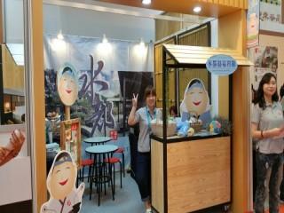 114-117台北國際旅展ITF_778