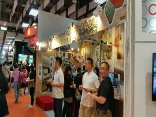 114-117台北國際旅展ITF_1637