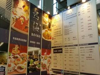 114-117台北國際旅展ITF_2194