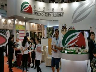 114-117台北國際旅展ITF_2907