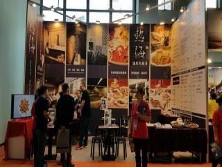 114-117台北國際旅展ITF_3112