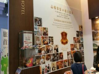 114-117台北國際旅展ITF_3256