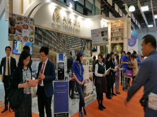 114-117台北國際旅展ITF_4769
