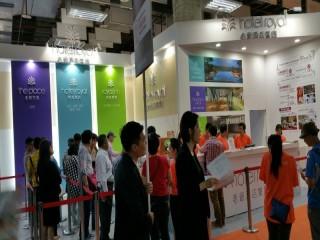 114-117台北國際旅展ITF_6564