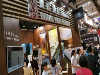 114-117台北國際旅展ITF_7495