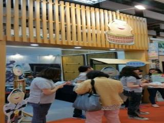 114-117台北國際旅展ITF_7817