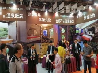 114-117台北國際旅展ITF_8247