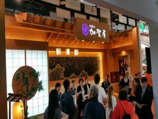 114-117台北國際旅展ITF_8304