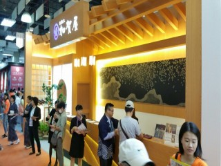 114-117台北國際旅展ITF_8502