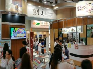 114-117台北國際旅展ITF_8641