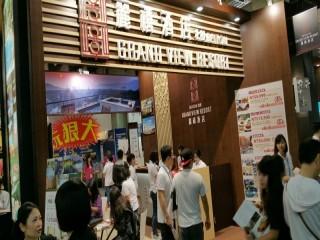 114-117台北國際旅展ITF_8858