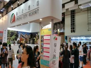 114-117台北國際旅展ITF_9121