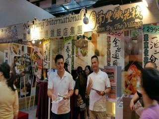 114-117台北國際旅展ITF_9922