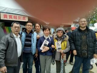 41-44新北投溫泉文化節_170406_0170