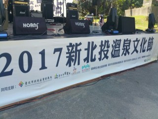 41-44新北投溫泉文化節_170406_0215