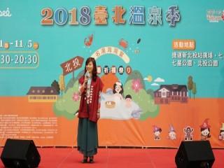 2018臺北溫泉季-前置記者會活動_181024_0006
