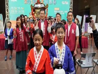2018臺北溫泉季-前置記者會活動_181024_0061