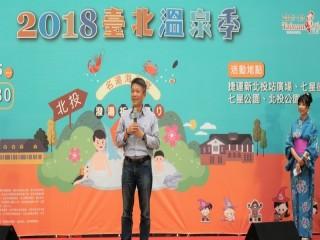 2018臺北溫泉季-前置記者會活動_181024_0069