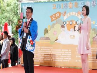 臺北溫泉季北投撥湯祈福祭開幕記者會活動_181102_0001