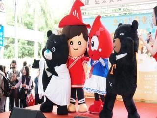 臺北溫泉季北投撥湯祈福祭開幕記者會活動_181102_0045