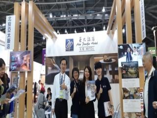 20181123 ITF國際旅展溫協會員_181123_0022