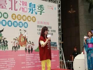 北投迎福祭  溫泉饗宴泡湯趣』記者會活動_191014_0044