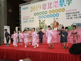 北投迎福祭  溫泉饗宴泡湯趣』記者會活動_191014_0059