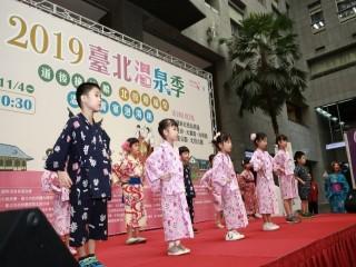 北投迎福祭  溫泉饗宴泡湯趣』記者會活動_191014_0061