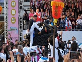 108年臺北溫泉季啟動儀式_191102_0002